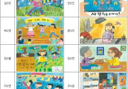 제10회 효 사생대회 수상작!